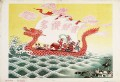 89 Chinese History in Pictures 35