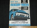 1954 Mercury Truck Full Line Catalog Sales Brochure 0